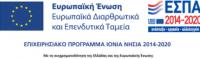 e-banner - ionia